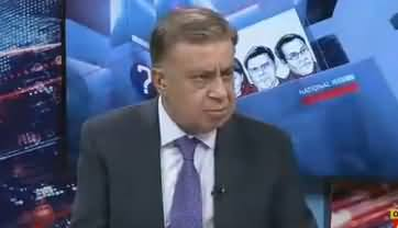 Nawaz Sharif Was Very Depressed And Demoralized When We Met Him Few days Ago - Arif Nizami