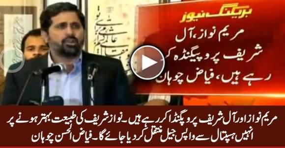 Nawaz Sharif Will Go Back To Jail After Treatment - Fayaz ul Hassan Chohan