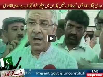 Nawaz Sharif Will Not Resign At Any Cost - Khawaja Asif Talks To Media About Protesters