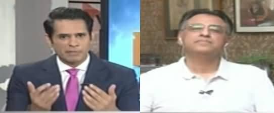 Naya Pakistan (Asad Umar Exclusive Interview) - 17th April 2021