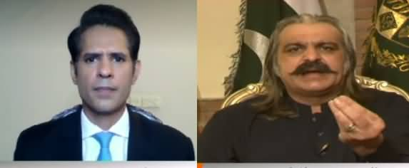Naya Pakistan (Azad Kashmir Election) - 24th July 2021