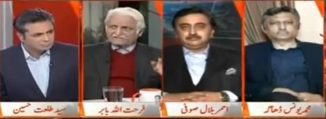 Naya Pakistan (Bharat Ki Aabi Jarhiyat) - 22nd January 2017