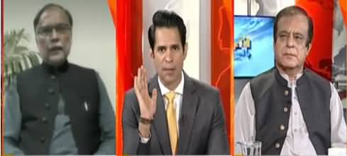 Naya Pakistan (Bilawal Tears Apart PDM's Show-Cause Notice) - 11th April 2021