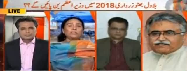 Naya Pakistan (Bilawal Wazir-e-Azam Ban Paye Ga?) - 3rd December 2016