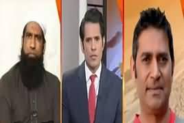 Naya Pakistan (Can Pakistan Team Win World Cup?) – 26th May 2019
