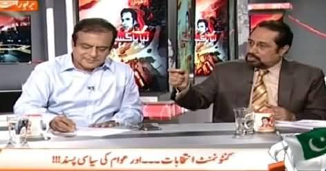 Naya Pakistan (Cantonment Board Elections) – 26th April 2015