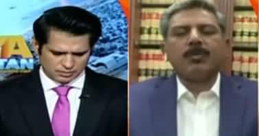 Naya Pakistan (Case on Mir Shakeel ur Rehman) - 10th July 2020