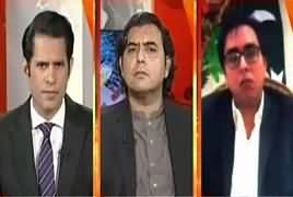 Naya Pakistan (Chairman NAB Scandal) – 24th May 2019