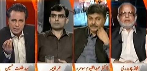 Naya Pakistan (Corruption: Kitna Bara Masla?) – 17th April 2016