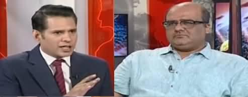 Naya Pakistan (Dailymail Story About Shahbaz Sharif) - 14th July 2019