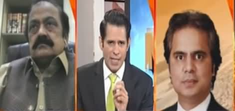 Naya Pakistan (Daska NA-75 Election) - 9th April 2021