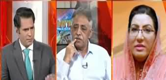 Naya Pakistan (Differences in Sharif Brothers) - 12th October 2019