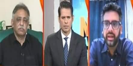 Naya Pakistan (Dr. Abdul Qadeer Khan, IMF Program) - 10th October 2021