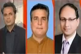 Naya Pakistan (Elections Waqt Per Honge Ya?) – 10th December 2017