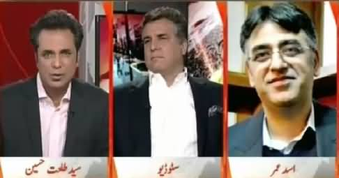 Naya Pakistan (External Affairs And Our Silence) – 2nd August 2015