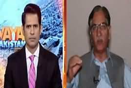 Naya Pakistan (Faryal Talpur Arrested) – 14th June 2019
