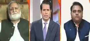 Naya Pakistan (Fazal ur Rehman's March) - 5th October 2019