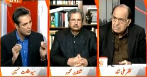 Naya Pakistan (Finally Judicial Commission Formed) – 3rd April 2015