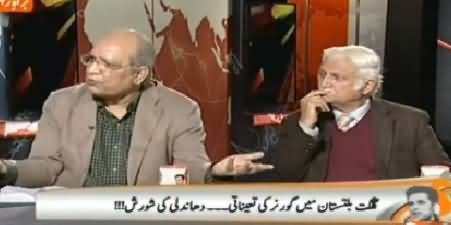 Naya Pakistan (Gilgit Baltistan Ka Naya Governor Kaun Hoga?) – 22nd February 2015