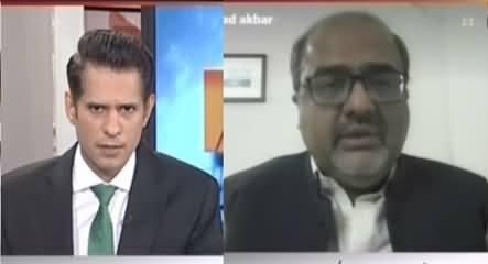 Naya Pakistan (Governance Vs Accountability) - 3rd April 2021