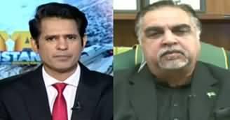 Naya Pakistan (Governor Sindh Imran Ismail) - 12th July 2020