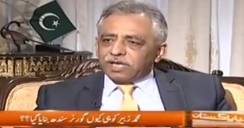 Naya Pakistan (Governor Sindh Muhammad Zubair Exclusive) - 10th February 2017
