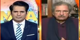 Naya Pakistan (Hakumat Aur Opposition Mein Mufahimat) - 10th January 2020