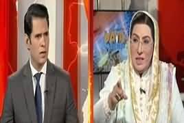 Naya Pakistan (Hakumat Budget Kaise Manzoor Karwaye Gi?) – 21st June 2019