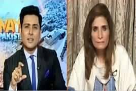 Naya Pakistan (Hakumati Arkan Mushkil Mein) – 26th July 2019