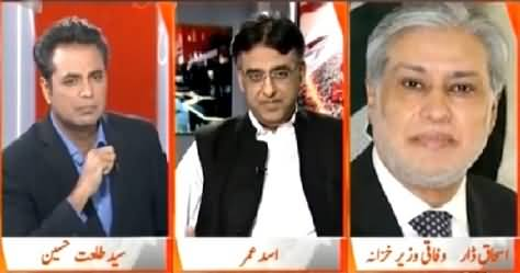 Naya Pakistan (Imran Khan's Leaked Call & Yemen Issue) – 27th March 2015
