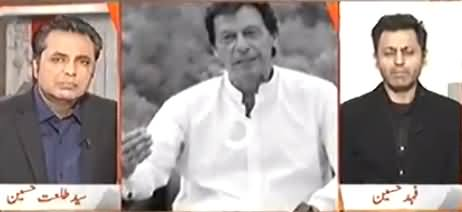 Naya Pakistan (Imran Khan's Marriage Becoming Scandal) – 7th January 2018