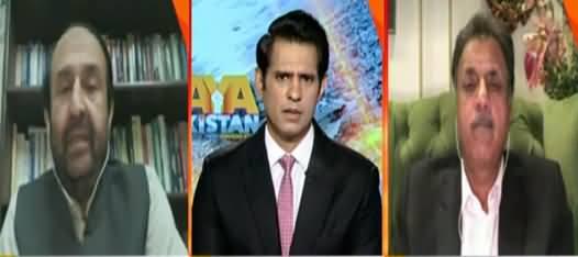 Naya Pakistan (Imran Khan's Reply to Ashraf Ghani) - 16th July 2021