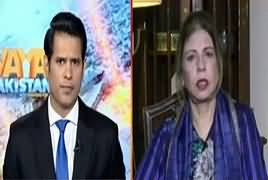 Naya Pakistan (Indian Media Worried on UK & Russia's Stance) – 17th August 2019