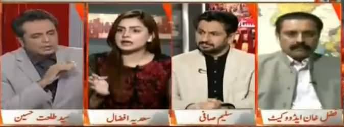 Naya Pakistan (Interviews of Terrorists & Public Reaction) – 14th May 2017