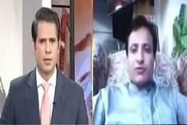 Naya Pakistan (Judge Video Case Judgement) – 23rd August 2019