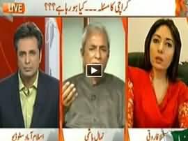 Naya Pakistan (Karachi Ka Masla Kya Hai, Ho Kya Raha Hai?) - 1st May 2015