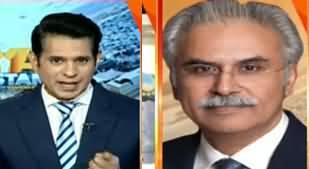 Naya Pakistan (Khatra Har Rooz Barh Raha Hai) - 30th May 2020
