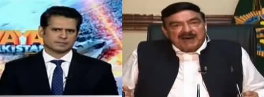 Naya Pakistan (Kuan Kis Se Raabte Kar Raha Hai) - 21st July 2019