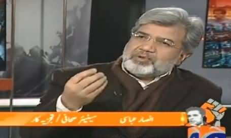 Naya Pakistan (Local Bodies Necessary For Public) – 7th March 2015