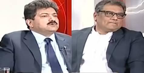 Naya Pakistan (Maulana Ka Agla Qadam Kia Hoga?) - 3rd November 2019