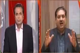 Naya Pakistan (Multan Metro Bus Scandal) – 1st September 2017