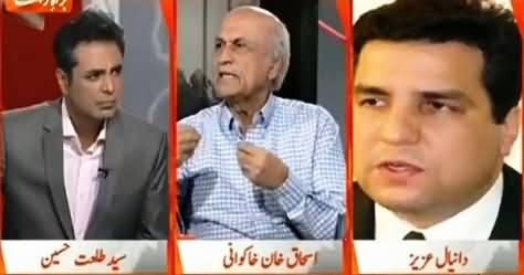 Naya Pakistan (NA-122, Has NADRA Report Endorsed PTI Stance?) – 9th May 2015
