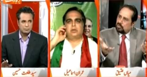 Naya Pakistan (NA-246 Par Itna Shoor Sharaba Kyun?) – 11th April 2015