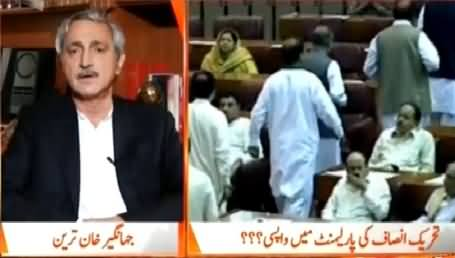 Naya Pakistan (NA-246, PTI Aur MQM Mein Jung) – 4th April 2015