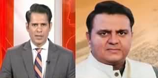 Naya Pakistan (Nawaz Sharif's Name Out of ECL) - 16th November 2019