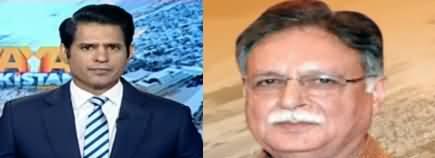 Naya Pakistan (Nawaz Sharif Supports Azadi March) - 11th October 2019
