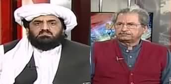 Naya Pakistan (Naye Elections Ka Mutalba) - 2nd November 2019