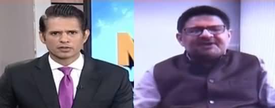 Naya Pakistan (Negotiations With TTP, Petrol Price Hike) - 1st October 2021