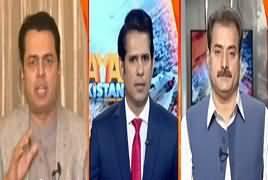 Naya Pakistan (Opposition's Pressure on Govt) – 1st June 2019