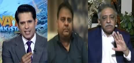 Naya Pakistan (PDM Boycotts NA Session) - 5th March 2021